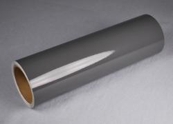 MultiMax 5PCi   Film roll dark gray M63   51 cm x 10 m