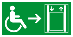 Emergency exit sign - Elevator w ... nded operating time on the right